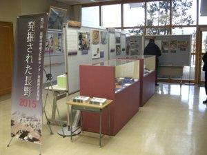 展示の様子