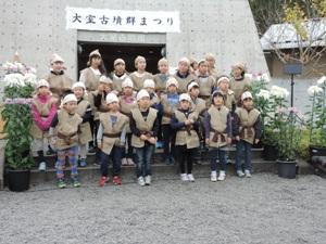 大釜火入れ式に参加した小学生の集合写真
