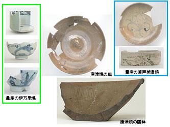 松代城下町で出土する陶磁器