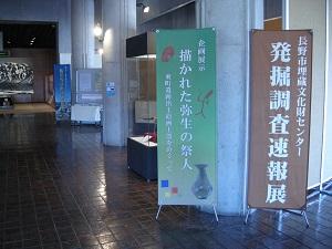 速報展の展示会場の入口です。