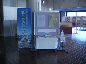 速報展の展示会場の様子